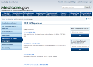 medicare-gove-japanese-publications